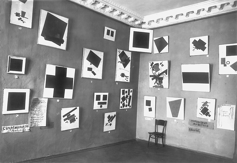 Sala di Malevic, 1915-16: esplora l'immagine per entrare nei dettagli